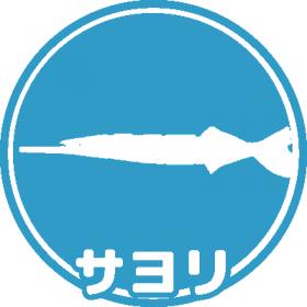 サヨリの釣り場