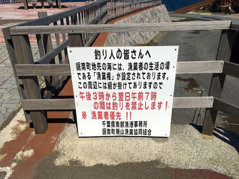 龍島港の釣り場06