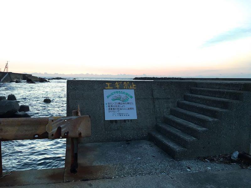 乙浜港の釣り場04
