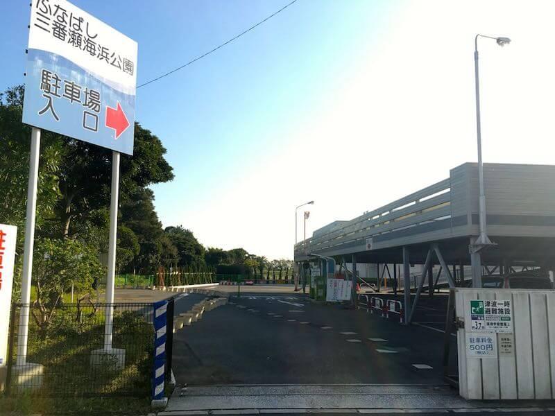 ふなばし三番瀬海浜公園の釣り場01