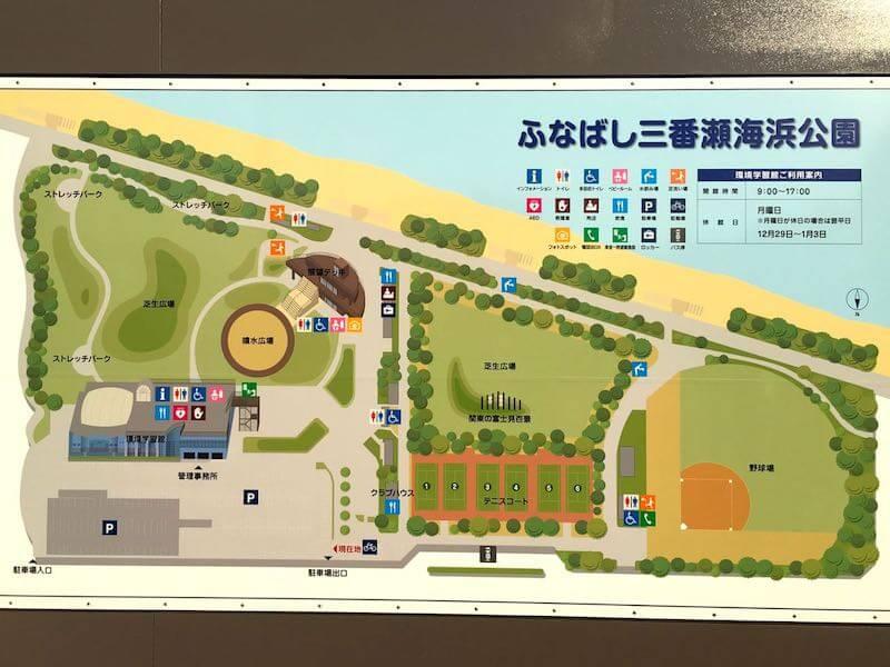 ふなばし三番瀬海浜公園の釣り場02