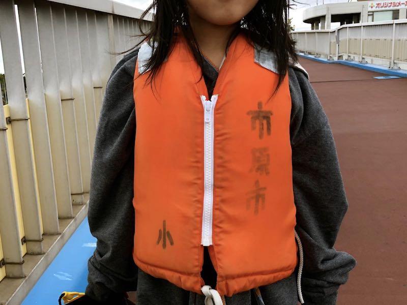 市原海釣り公園子供用ライフジャケット